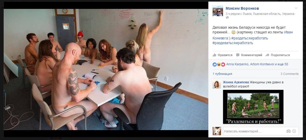 dva-golie-muzhiki-rabotayut-v-ofise