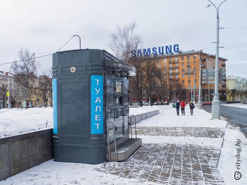 Скрытая камера в московских мужских туалетах на вокзалах