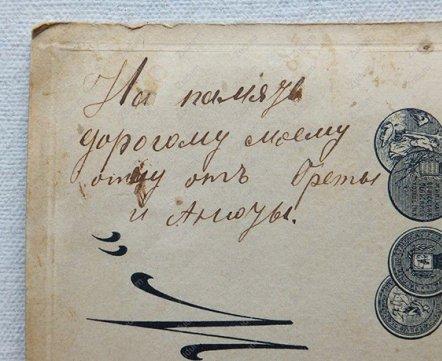 Мужчина с пуделем, прекрасная татарка, гениальный ученый – на аукцион выставили редкие фото минчан столетней давности