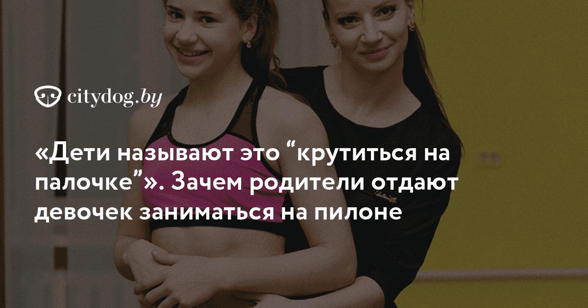 Много голых телочек желают заняться спортом