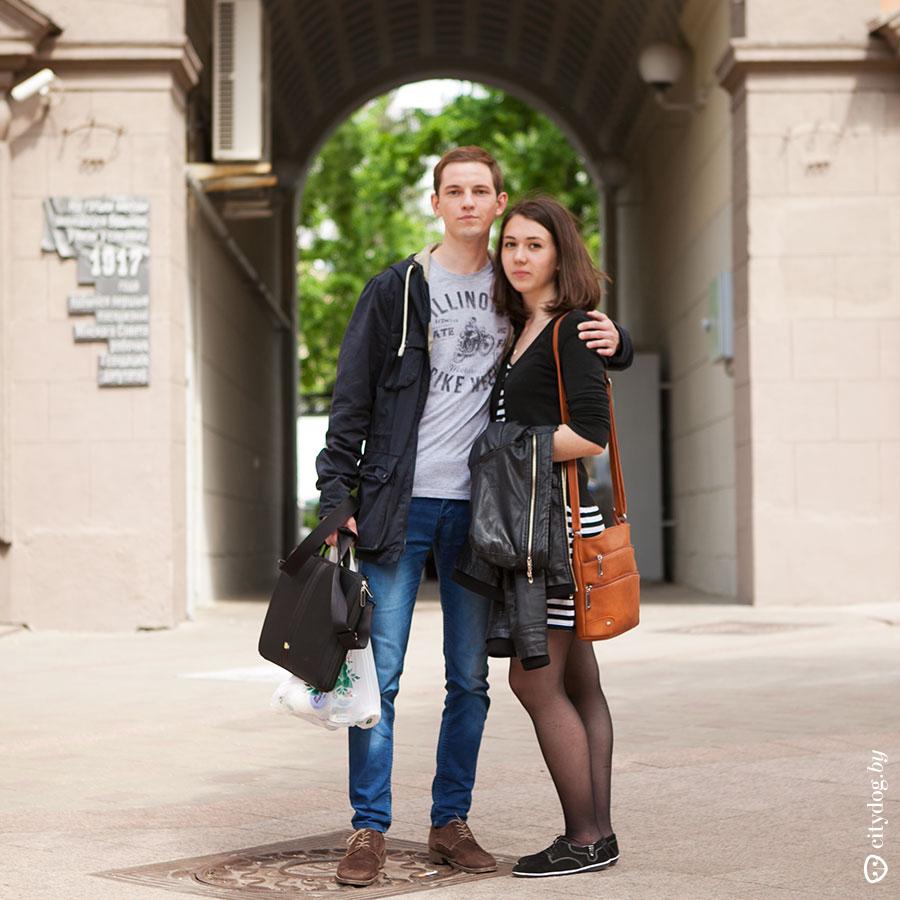 романтические истории знакомств эмо