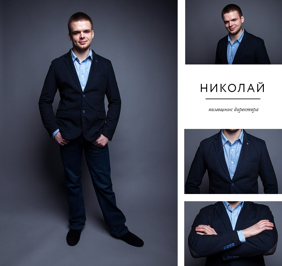 дресс код помощника руководителя фото москве профессиональном