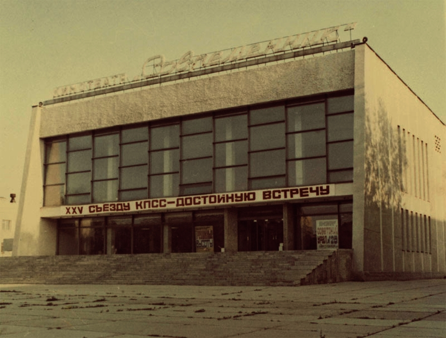 В оккупированном Донецке сгорел одноименный кинотеатр: найден труп - Цензор.НЕТ 4850