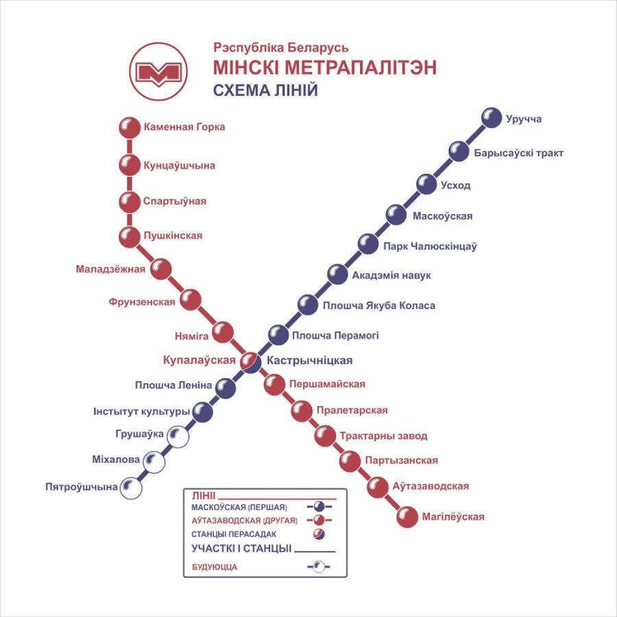 карта схема проезда ждановичи минск