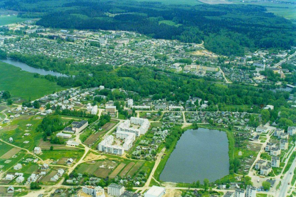 фото города логойск