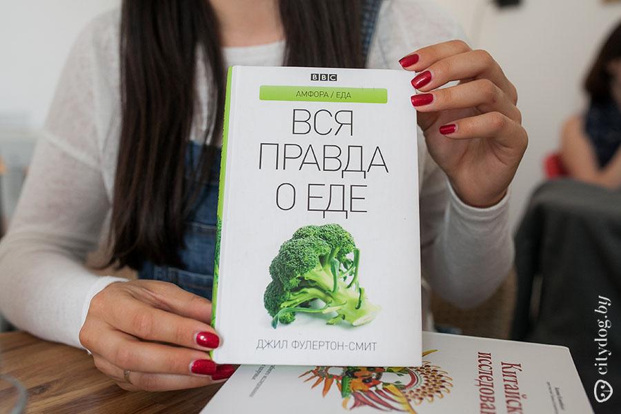 Самые лучшие книги о похудении, которые стоит прочитать
