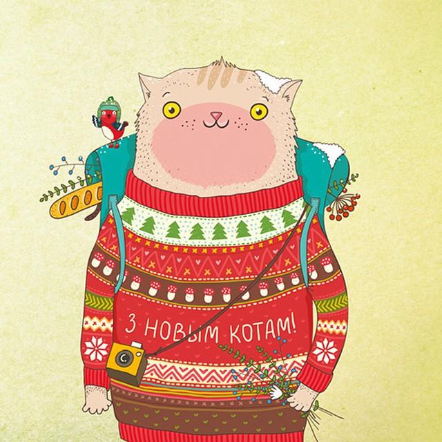 Открытки нарисовать, с днем рождения на белорусском языке открытки