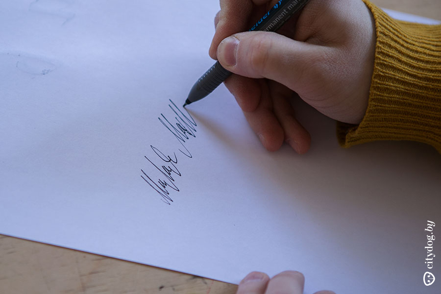 Картинки духами, как красиво подписать открытку почерк