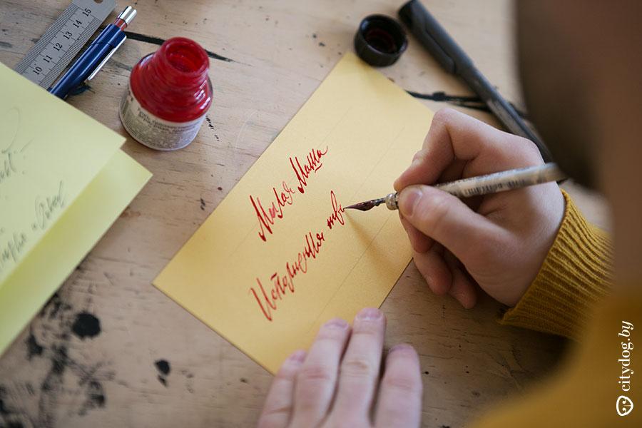 Как можно подписать открытки