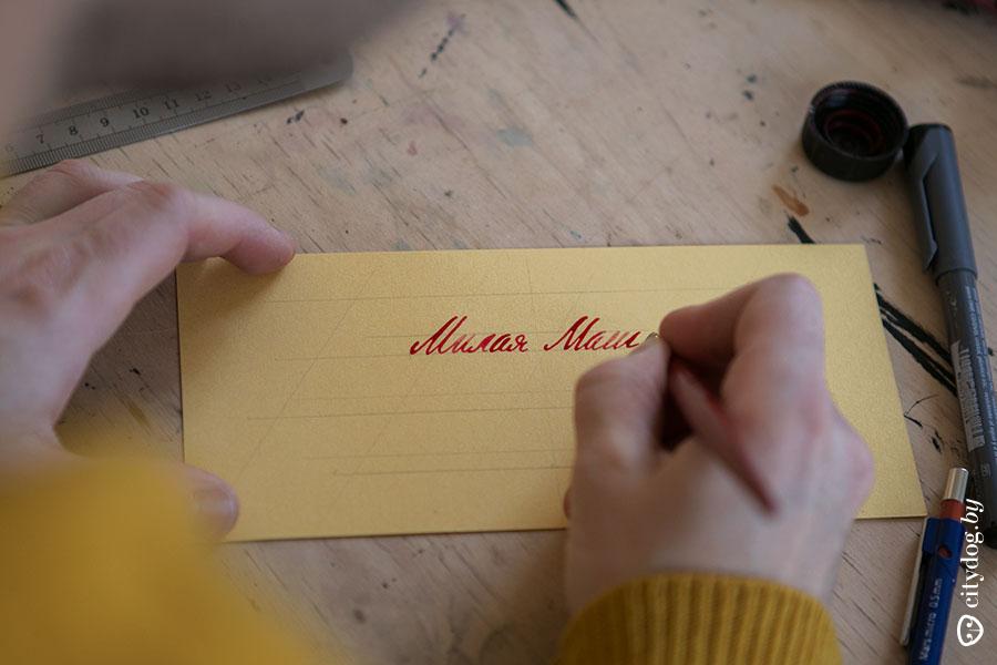 Правила подписывания открыток, отправить открытку телефон