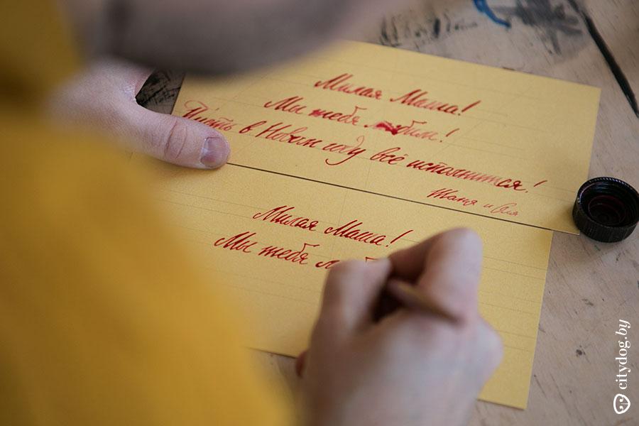 Надпись, как подписать открытку подруге пример