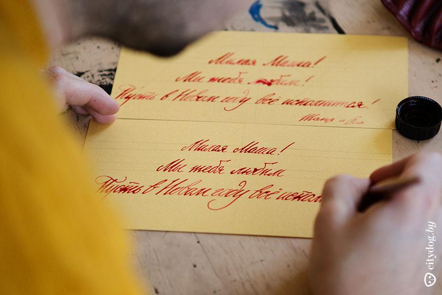 Новый год, как подписать открытку любимой примеры
