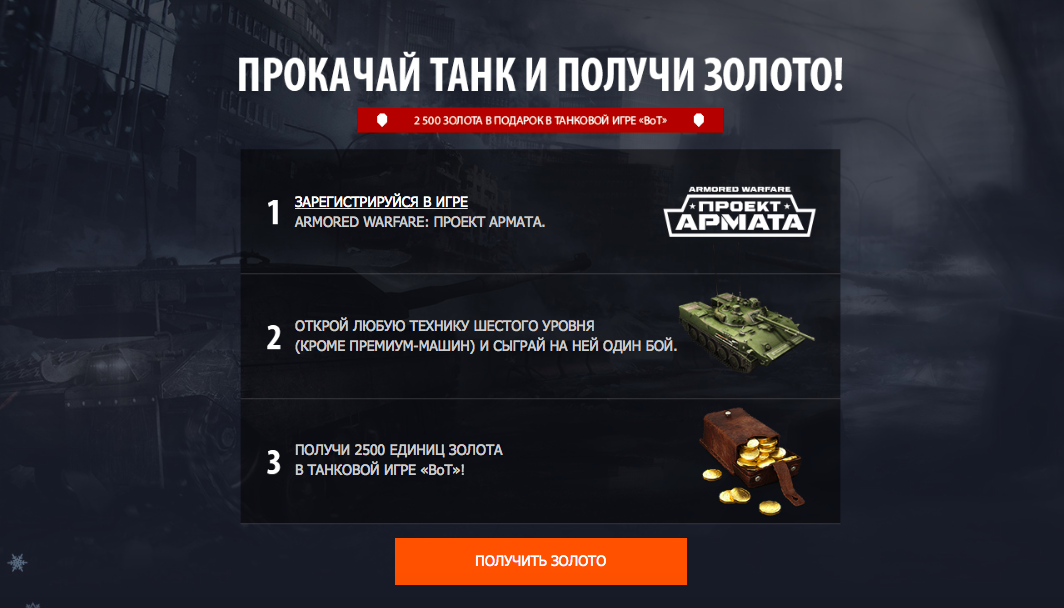 знакомства love mail ru профиль