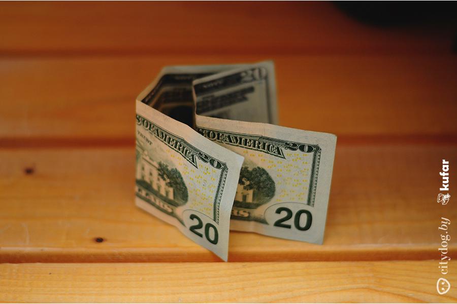Кусок это сколько денег монета в орле