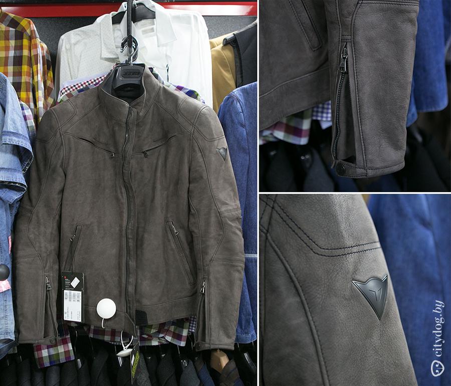 Мужская Одежда Интернет Магазин Недорого Конфискат