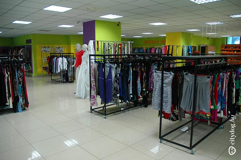 Магазины Классе В Минске