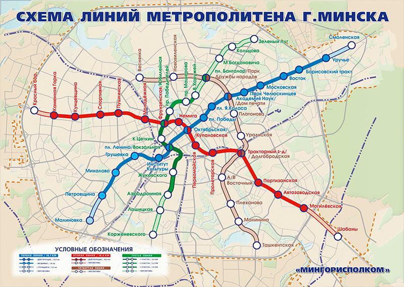 20_metro_2.jpg