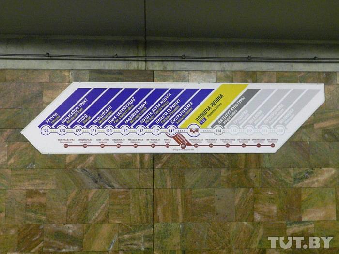 и карта минского метро