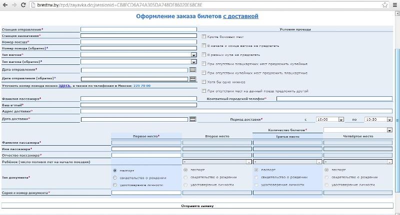 Квартальных индивидуальных календарей векторе