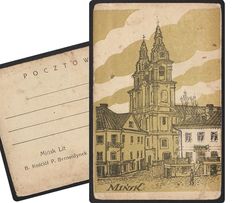Смешные, почтовые открытки печать минск