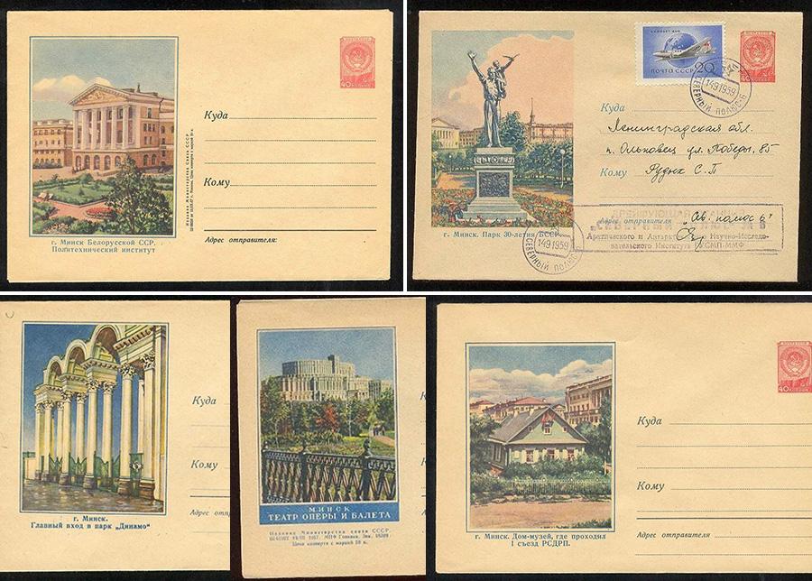 Открытки почтовые с городами 9